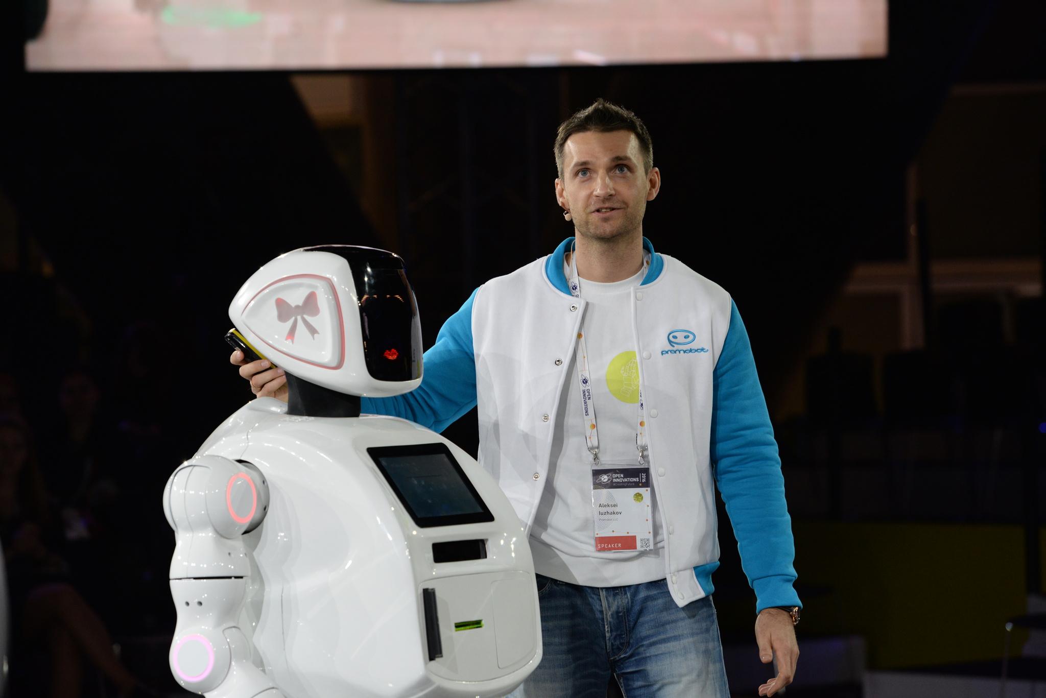 Третью версию отечественного робота Promobot представила Пермская компания «Промобот»