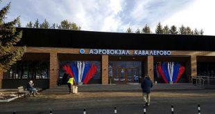 В Приморье открыли новый аэровокзал малой авиации