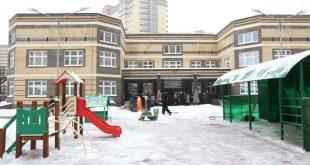 В г. Долгопрудный открыли детский сад