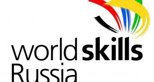 WorldSkills Russia открывается в Ульяновске