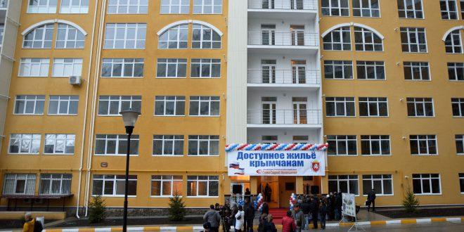 90 семей из реабилитированных народов Крыма получили новые квартиры в Симферополе