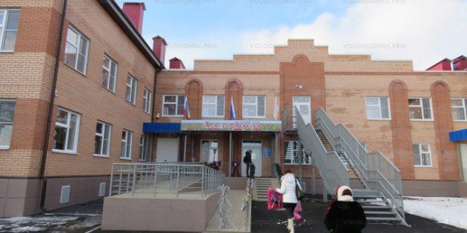 Новый детский сад «Лазорики» на280 воспитанниковоткрылся вРостовской области