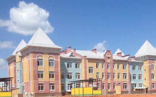 Новый детский сад открыт в Белгородской области