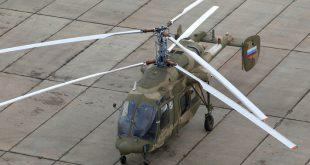 Вертолет Ка-226Т корабельного базирования