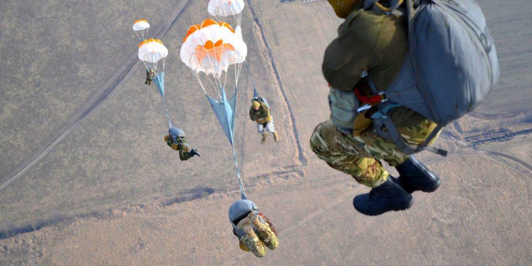 лечебных целях как оплачиваются прыжки с парашютом также рубчато-прерывистый