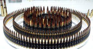 Выпуск новых видов патронов запланирован в Ульяновске