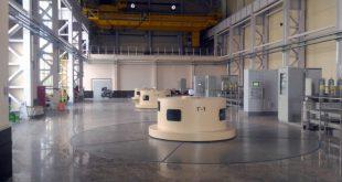 Запуск Зарагижской гидроэлектростанции