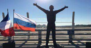 Во Франции открыли памятник Юрию Гагарину и Гагаринский мост