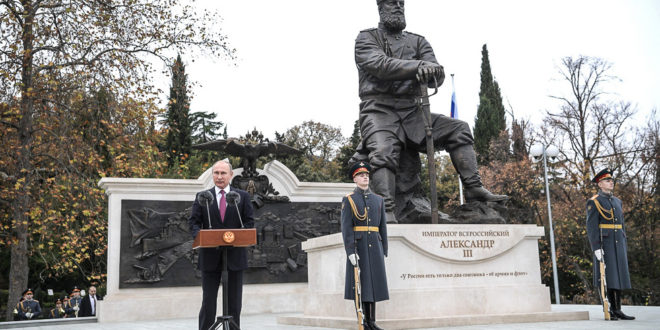 Памятник Александру III - 18 ноября Президент России принял участие в открытии
