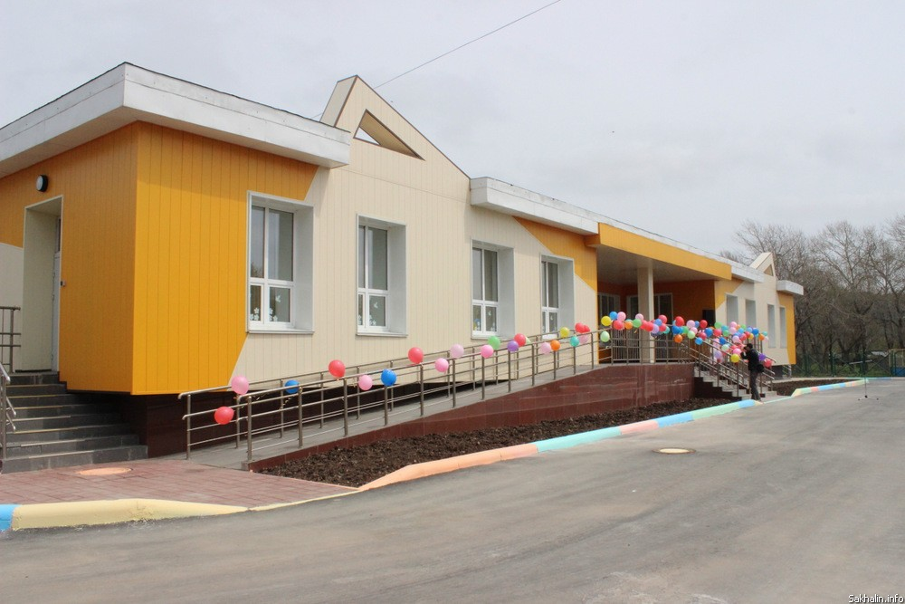 """На Сахалине открылся новый детский сад """"Родничок"""""""