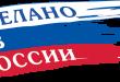 Российский несырьевой экспорт (Видео)